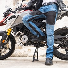 Moto pants  Jeans cycling pants breathable mesh pants cycling pants motorcycle pants off-road pants protective equipment ladies pants akito tanaka pants