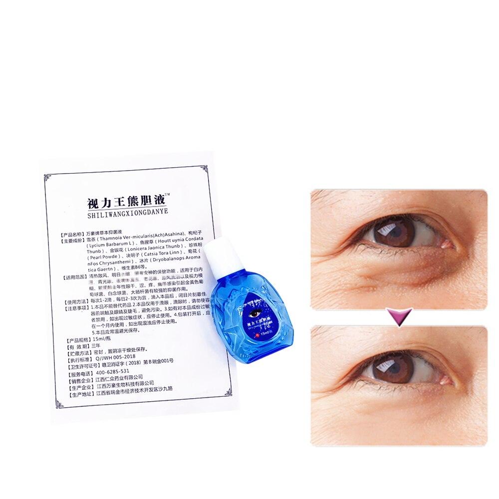 15ml hidratante cristal colágeno máscara de olho anti envelhecimento/círculos escuros/inchação olho remendo gel almofadas de olho comestics coreano um
