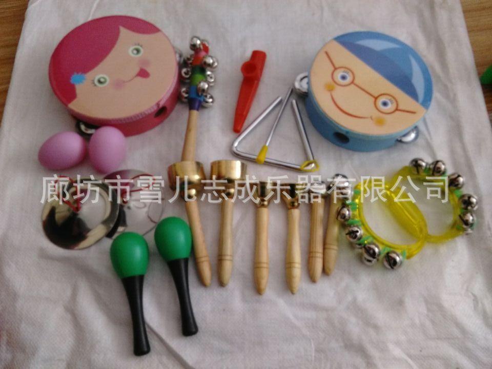 Orff Instrument de musique jouet combinaison 11 pièces enfants battre des paquets d'instruments de musique aides pédagogiques petite enfance musique T