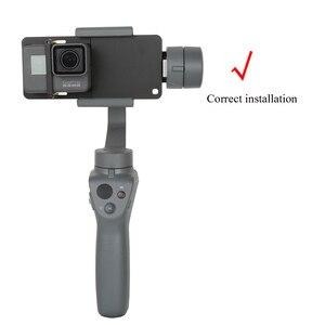 Image 5 - Шарнирный адаптер стабилизатор для экшн камеры Gopro Hero 8, 7, 6, 5, SJCAM, Yi, 4K, DJI OSMO, Feiyu, Zhiyun