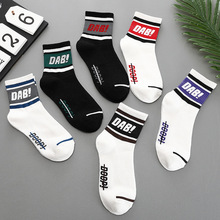 цена на Cartoon Socks Harajuku English Letter DAB Funny sports Socks men Hip Hop Skateboard Striped Crew Socks