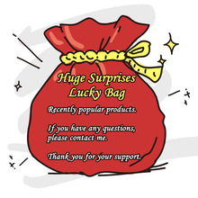 Huge Surprises Lucky Bag Metal Cutting Dies Scrapbooking Paper DIY Cards Crafts Have Any Questions Please Contact Me~~