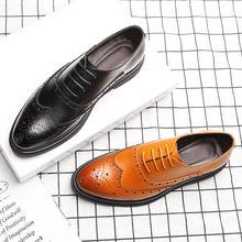 Броги мужские из натуральной кожи Элегантные Формальные туфли