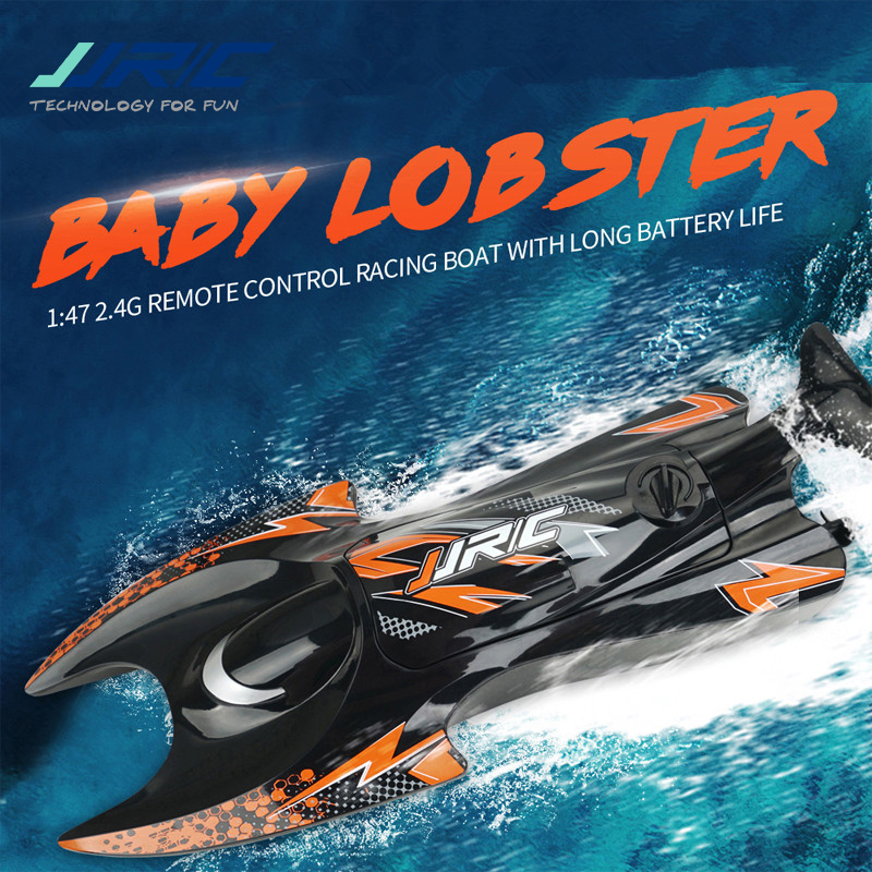 JJRC S6 1/47 2.4G Brush Motor Simulate Lobster Electric RC Boat Remote Control Vehicle Model Outdoor Toys for Kids Gift VS WL915