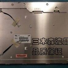 ЖК-дисплей LTM170EU-L25 и