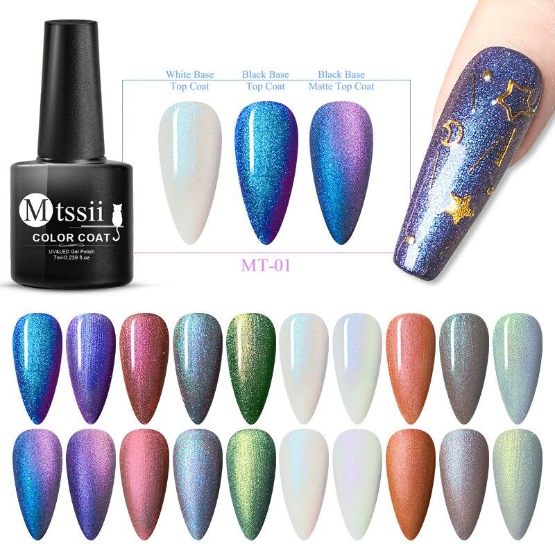Mtssii 7ml Chameleon Gel Polish Colors Changing Nail Varnishes Soak Off UV Gel Nails Polish Bling Chameleon Effect