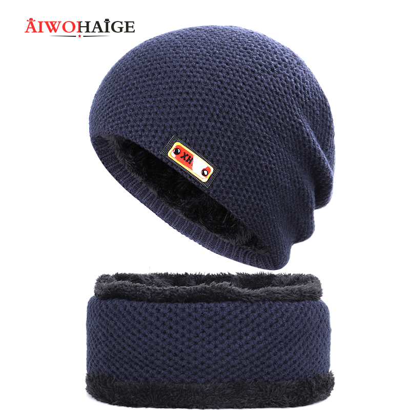 2019 Winter New Logo Knitted Cotton Hat Simple Fashion Unisex Outdoor Sports High Quality Comfortable 2 Pieces Set Customizable