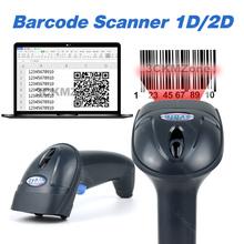 Ręczny skaner kodów kreskowych 1D 2D QR czytnik kodów kreskowych USB czytnik kodów kreskowych mobilny ekran komputera tanie tanio GZQIANJI 2D laser barcode scanner QR 2D USB barcode scanner 1D 2D QR barcode scanner 100 skanów sekundę BS2-Y002 32 bit