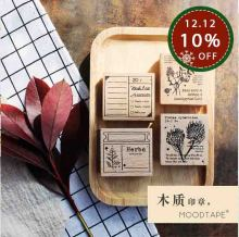 moodtape vintage wood clear stamp for DIY scrapbooking/photo album Decorative stamp rubber cotton Wish List Plant stamp seal