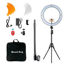 18 ring light kit 55W Bluetooth LED lighting with tripod dimmable 3200K / 5500K YouTube