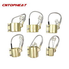 220v Electric Copper Barrel Brass Band Heater For Injection Machine Heating Element