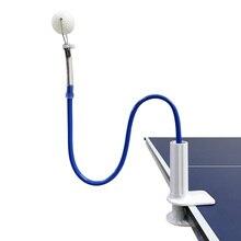 Спортивные для поглаживания портативные аксессуары Открытый фиксированный быстрый отскок автоматический зажим для начинающих Настольный теннис учебный робот