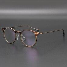Titanium Glasses Frame Men  OV1181 Retro Frame Brand Eye Myopia Prescription Glasses Frames for Men Round Glasses