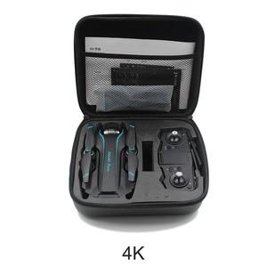 Image 5 - Drone 4K מצלמה HD 1080P WIFI drone FPV גובה תחזוקה quadcopter נקודה קבועה surround RC מסוק מזלט מצלמה drone S17