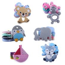 XCQGH Food Grade Silicone Baby Teethers for Newborn Toddler Chew Cute Animal Pen