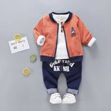 3PCS Children Boy Clothes Set Kid Cotton Autumn Baby Long Sleeve Zip Jacket+White Round Neck T-shirt+Jeans Gentleman #E