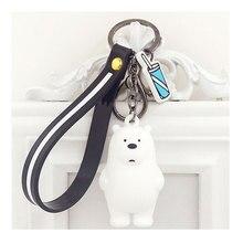 20pcs Cartoon We Bare Bears Keychain Three Animal Doll Grizzly Panda Ice Bear Key Chain Keyring Llavero Jewelry