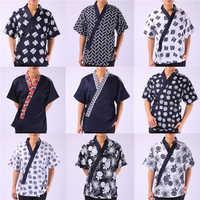 17 farbe Sushi Restaurant Arbeit Tragen Chef Uniformen Lebensmittel Service Drucken kurzarm Japanischen Stil Küche Kochen Jacke Kleidung