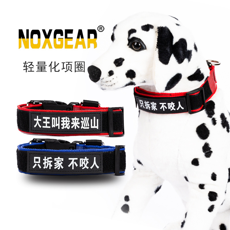 In Large Dog Pet Collar All Dogs Universal With Calligraphy Neck Ring