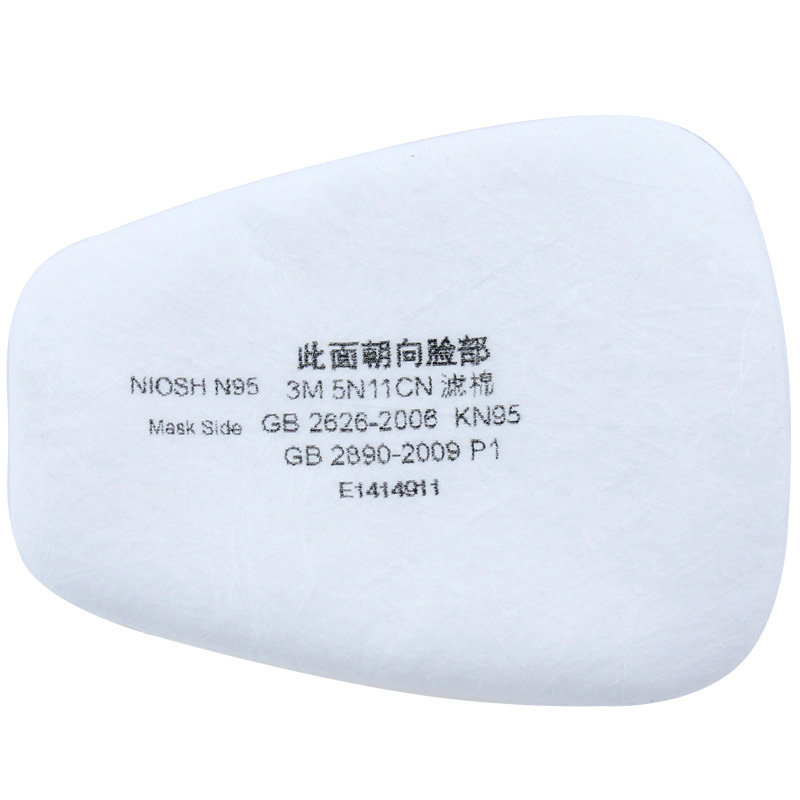 5N11 Filter Particulate Cotton Filter Cotton Pads