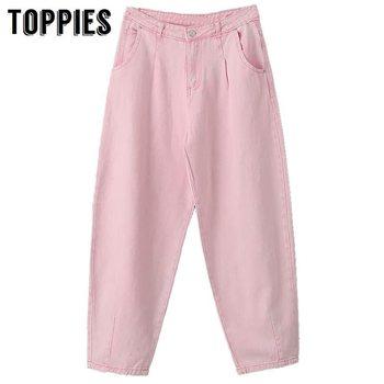 Toppies Woman Baggy Jeans Pink Harem Pants Loose Trousers 2021 Summer Women Leisure Pants Korean style Streetwear Wide Cut 1
