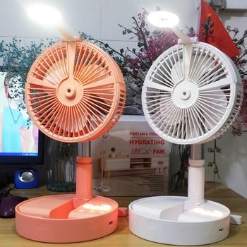 New Mini Fan Portable Folding Telescopic Fan USB Fan Light Led Fan Humidify Replenishment Spray Fan Desktop Floor Mute Table Fan