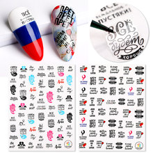 Nail Art Sticker 3D Russian Series Transfer Beautiful Decals Nail Decoration Accessories Nail Polish Stickers DIY Design(China)