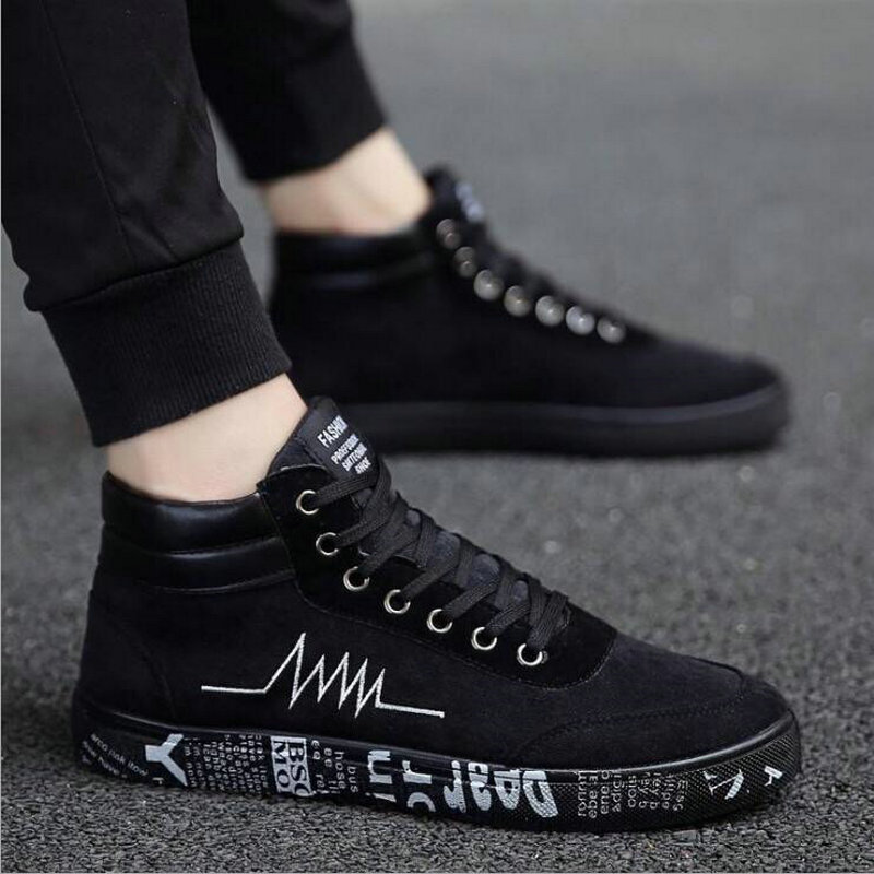 Boys casual flats sneakers shoes