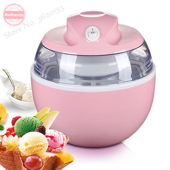 220V Household Ice Cream Maker Ice Cream Machine Portable Ice Maker Available Easy Operation High Quality 0.6L 1