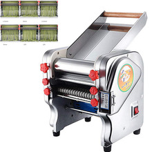 Commercial Electric Dough Sheeter Noodle Pasta Dumpling Maker Machine Automatic Stainless Steel Press Wrappers