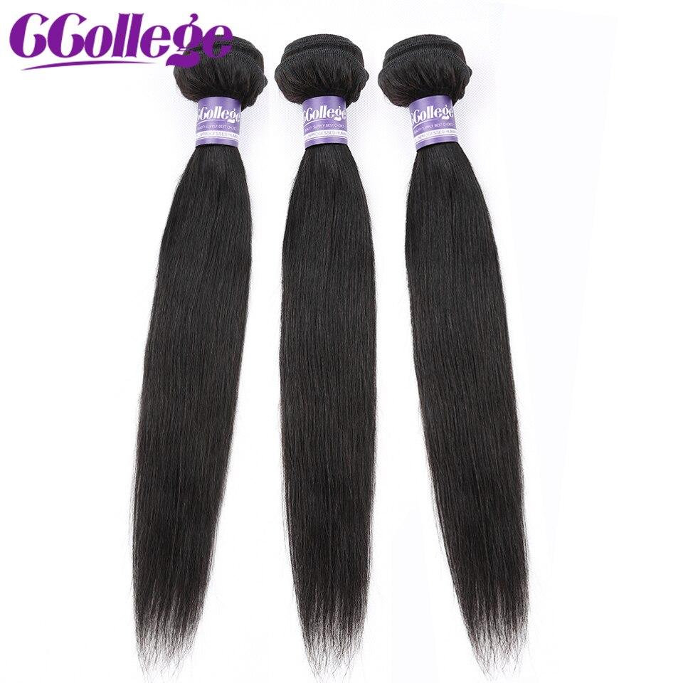 Malaysian Straight Hair Bundles 8-26 Inches 100% Human Hair Extensions Natural Color Non Remy Hair Weave Bundles 3PCS/LOT