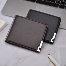 New Men's Short Leather Wallet Iron Side Korean Youth Men's Horizontal Section Vertical Wallet Trend Card Case