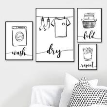 Arte de pared impresión lienzo pintura cartel nórdico lavar en seco doblar lavandería signo negro blanco cuadros baño decoración del hogar Modular