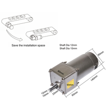 цена на 120W High Torque DC Gear Motor 12V 24V 90V 3-300RPM Big Torque High Speed DC Electric Gearbox DC120-5GU Permanent Magnet Motor