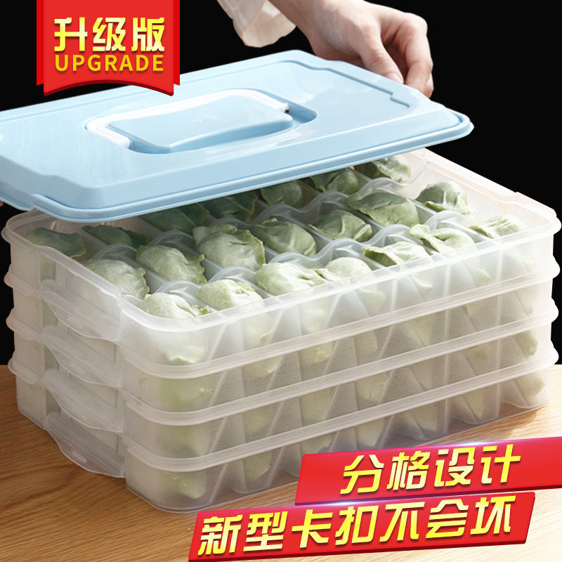 Jiao Zi He Frozen Dumplings Household Seperated Quick-frozen Dumplings Box Wonton Box Refrigerator Freshness Storage Box Multila