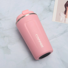 Stainless Steel Thermal Heat Preservation Vacuum Coffee Mug Milk Cup outdoor Portable Car Vacuum Flasks Thermoses Gift stainless steel thermoes vacuum flasks insulation mug cup fashion popular mug travel thermoses coffee and lovers cups 320ml