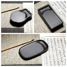 1pc  Natural Rock Small Portable Rectangle Inkstone Calligraphy Painting Tool