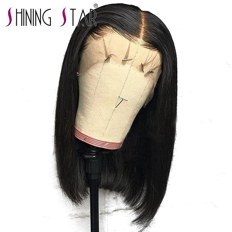 Brillant étoile 13*4 courte dentelle avant cheveux humains Bob perruques pour les femmes noires brésilienne Remy cheveux raides dentelle avant perruque pré-plumé