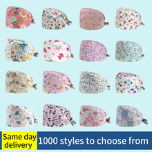 Frosted-Cap Working-Cap Salon Printing Beauty Wholesale Lab Custom Cotton Pet-Shop Adjustable