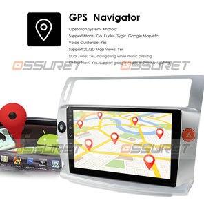 Image 5 - Автомагнитола 2 ГБ + 32 ГБ, Android 10, для Citroen C4 C Triumph C четыре 2004 2009, автомобильный dvd плеер, автомобильный аксессуар, 4G, мультимедийное Авторадио, ПК