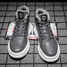 Casual Shoes Snow-Boots Ankle Outdoor Male Waterproof Mens New Warm Flat Fur Anti-Slip