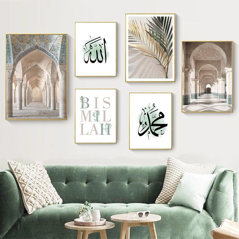 Рисунок на холсте с зелеными листьями мусульманской бисмиллы, Современная Марокканская архвальная Настенная картина, Постер для гостиной, домашний декор