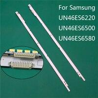 新しい LED テレビ照明交換サムスン UN46ES6500 UN46ES6220 UN46ES6580 LED バーバックライトストリップ 2 ライン定規