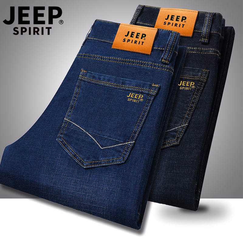 Nian Jeep Men Elasticity Slim Fit Jeans Men's Spring And Summer-Straight-Cut Casual Long Pants Men's Jp8001