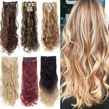 Extensiones de cabello largo y sedoso de 24 pulgadas, doble trama, 7 piezas, cabeza completa, 6clips, enganche