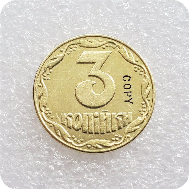 1992 ucrânia 3 cópia de bronze moeda