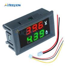 Digital Voltmetro Amperometro DC 0-100V 10A 50A 100A 0.56 ''Display A LED Regolatore di Tensione Volt AMP Meter tester Rilevatore di Auto Auto