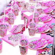 Куклы LOL surprise, игрушки на день рождения, фигурки, украшения, праздничная чашка, тарелка, ложка, подставка для торта, фигурки, подарки для детей