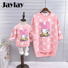 Parent-child Clothes with Velvet 2018 New Plush Cartoon Duck Dots Family Look Mother and Daughter T-shirts Matching Outfits