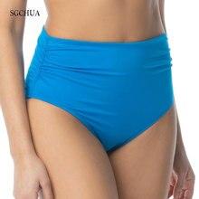 SGCHUA High Waist 5XL Big Bikini Bottom Solid Pleated Women's Swimming Trunks Bl